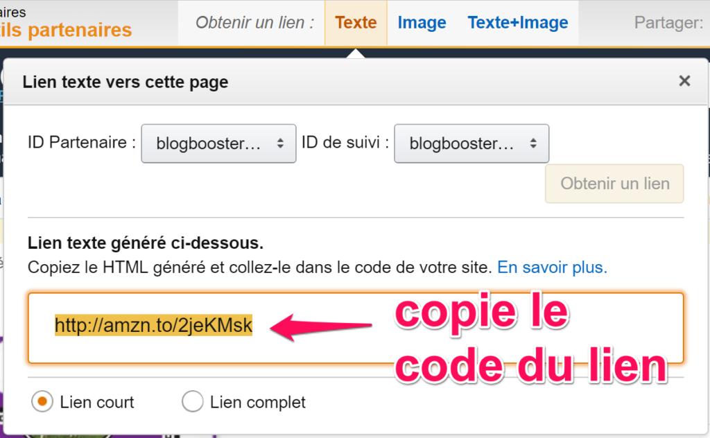 barre-partenaires-amazon-copier-lien